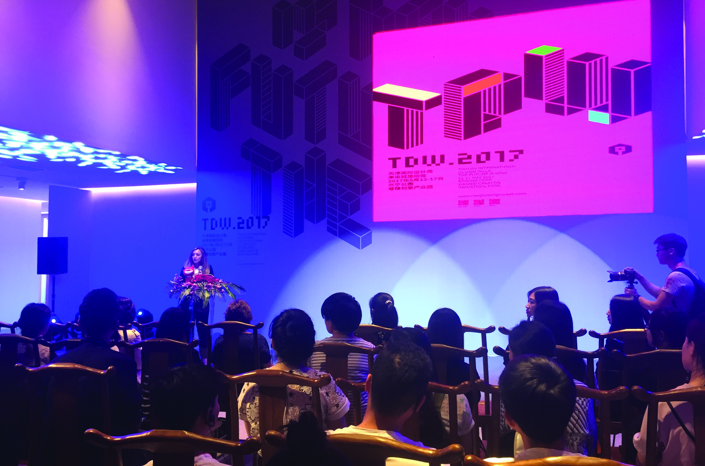 Tianjin international design week 2017 nos design for International decor 2017